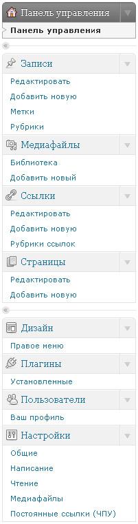 left_menu