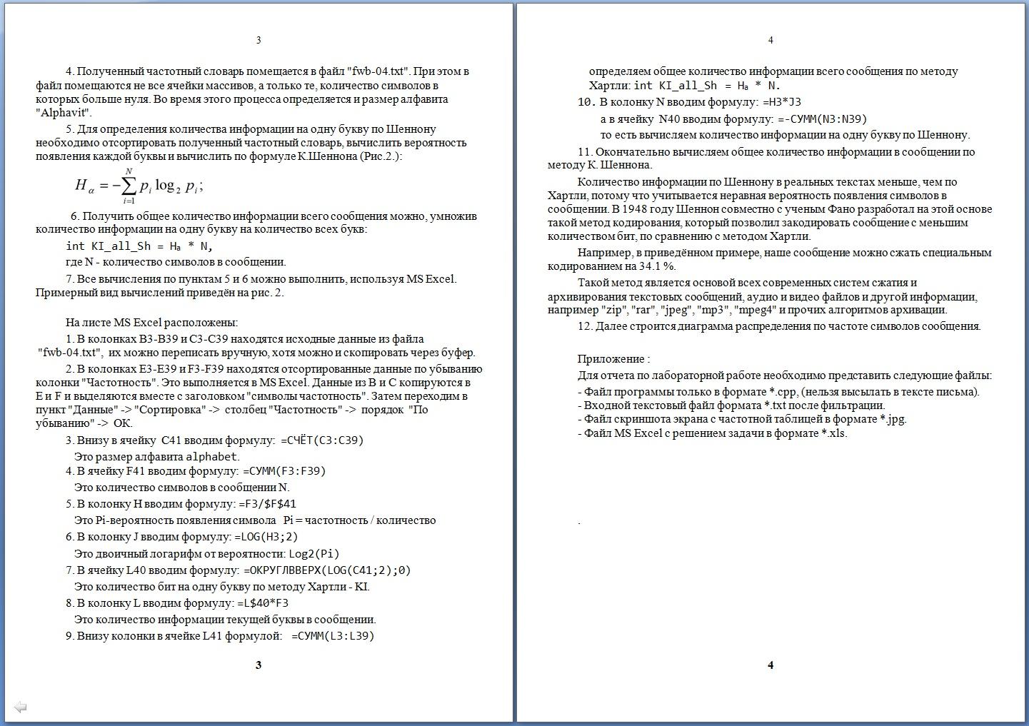 annotaciya-2