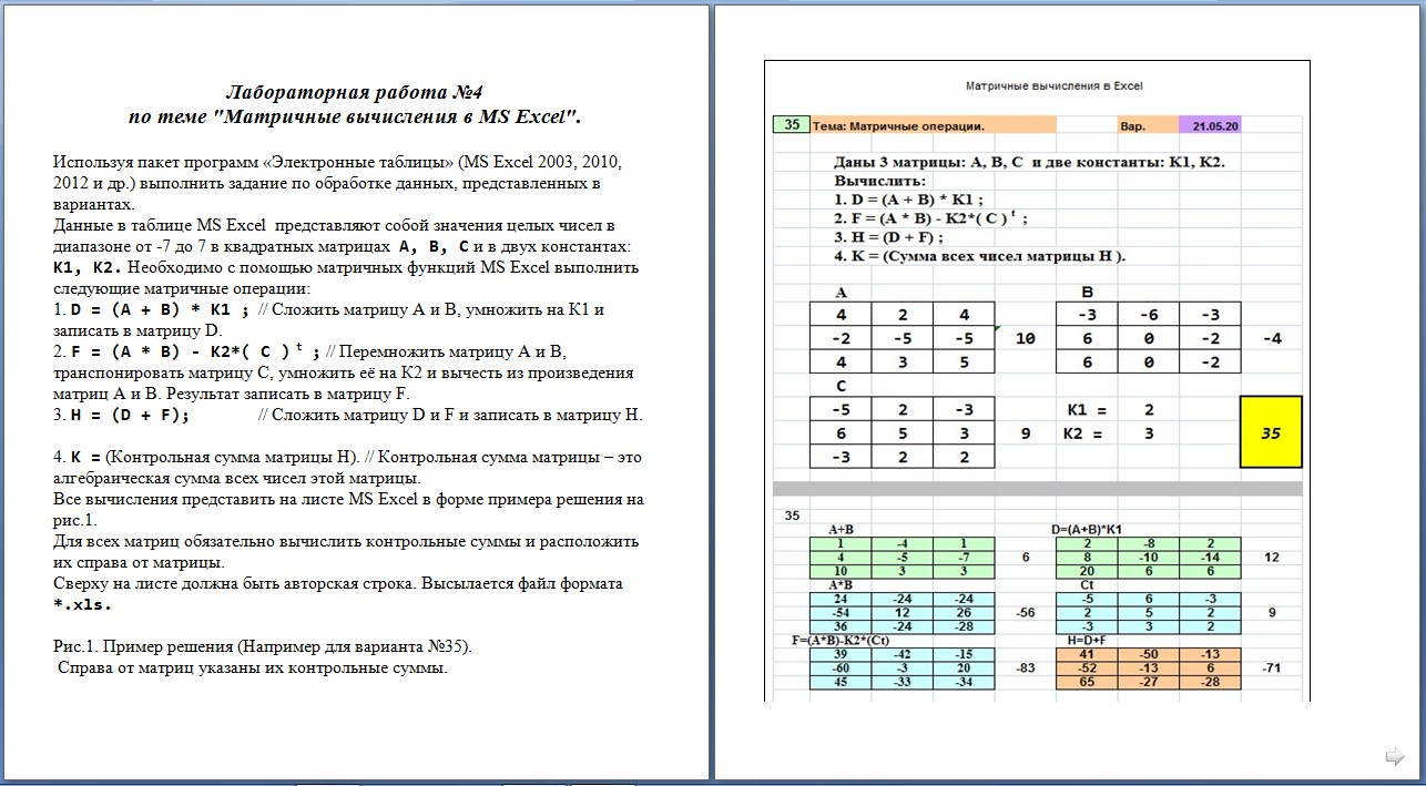 lab-04-matricy-1