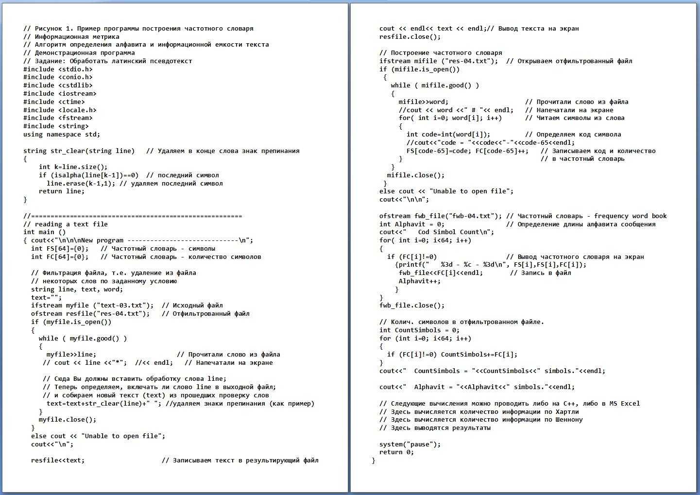 programma-ris11